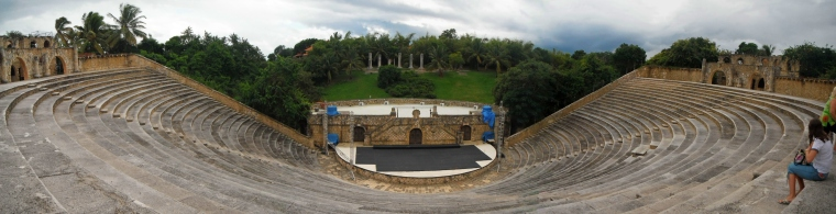 The amphitheater where Sinatra once performed